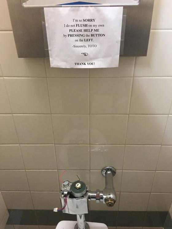 Friday Funny: Bathroom Humor PlantingMe.com